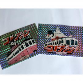 コトディーン キラキラシール(2枚組)