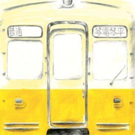 くるり 『コトコトことでん/赤い電車(ver.追憶の赤い電車)』 完全生産限定盤 CD