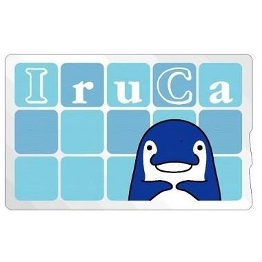 ICカード フリーIruCa | ことでんショップ